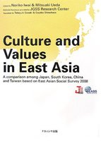Culture and Values in East Asia